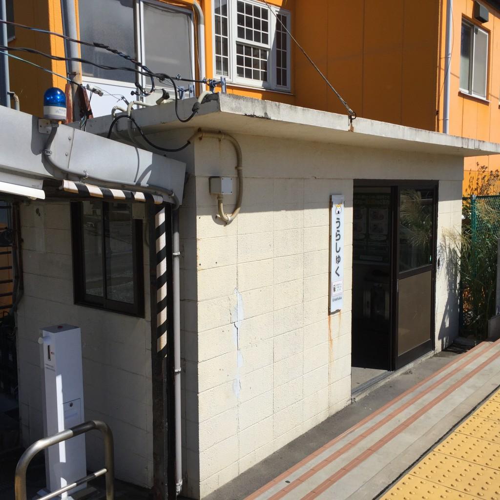 浦宿駅と女川駅の待合室はどっちがいいか?