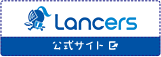 lancers_text_btn_02_off