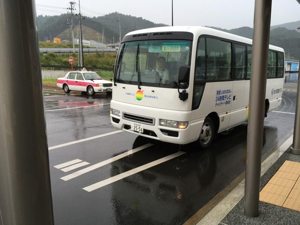 町民バスに乗ってみた