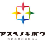 4月・5月の説明会 イベント情報公開