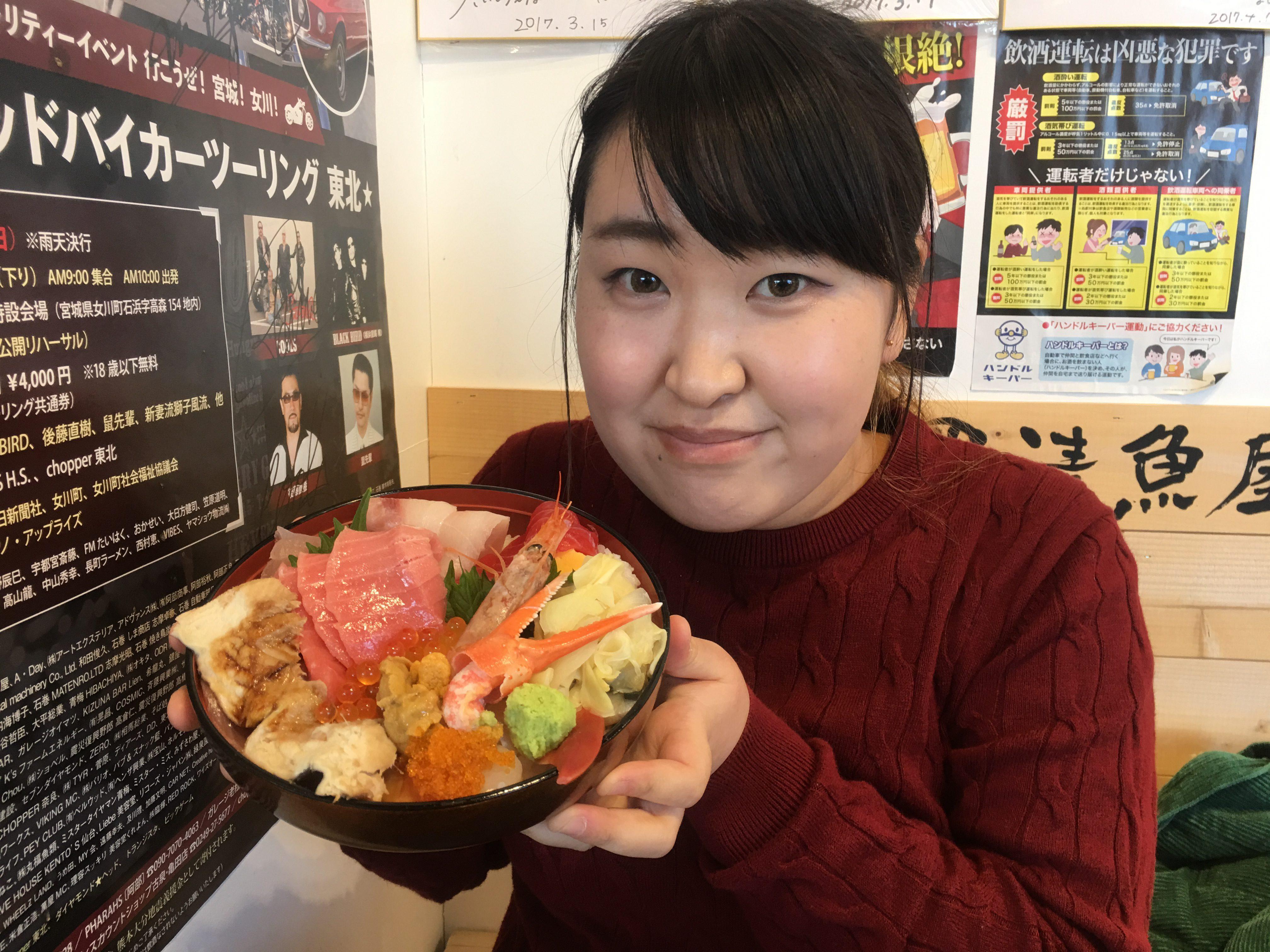 ONAGAWA DAY3
