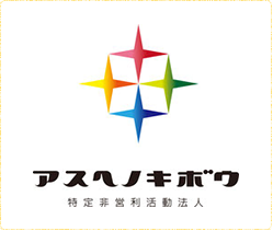 10月3日開催!女川・地方に関わるきっかけプログラム 説明会@東京