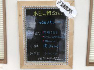 \\ 女川暮らし13日目 //