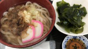 女川食べログ パート1【12日目 川向思季】