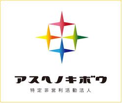 石巻・女川 創業個別相談会 開催!