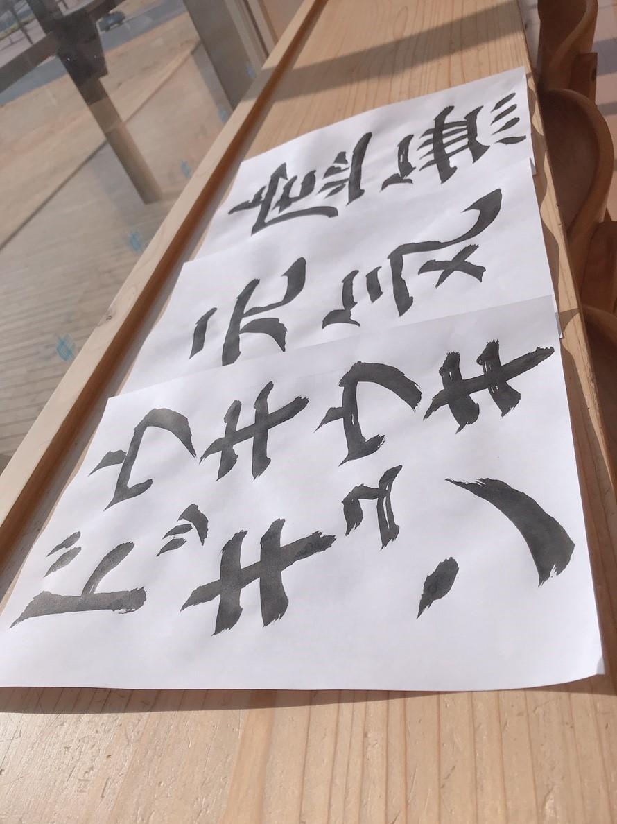 新年会!byマツシタ