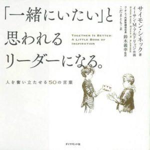 青学女子が女川でラーメン屋を手伝う話 vol.4