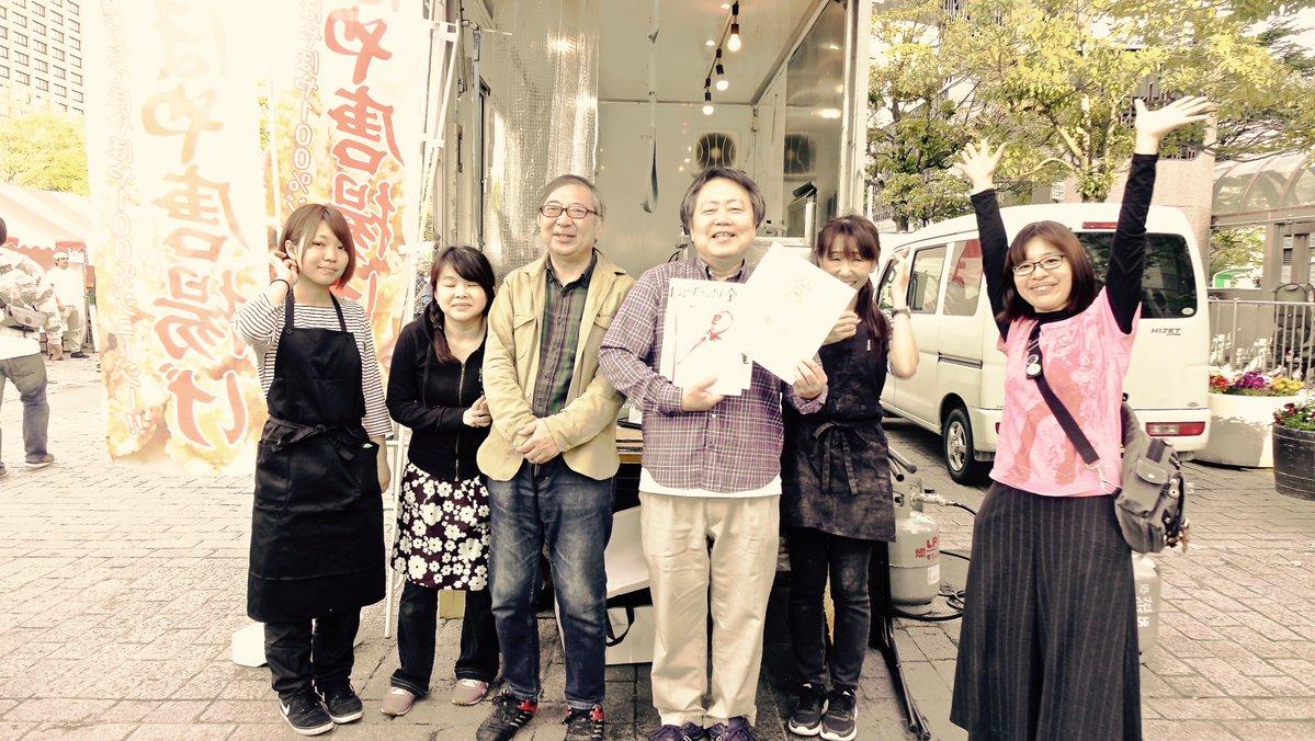 ホヤ祭り2019の取材に仙台へ