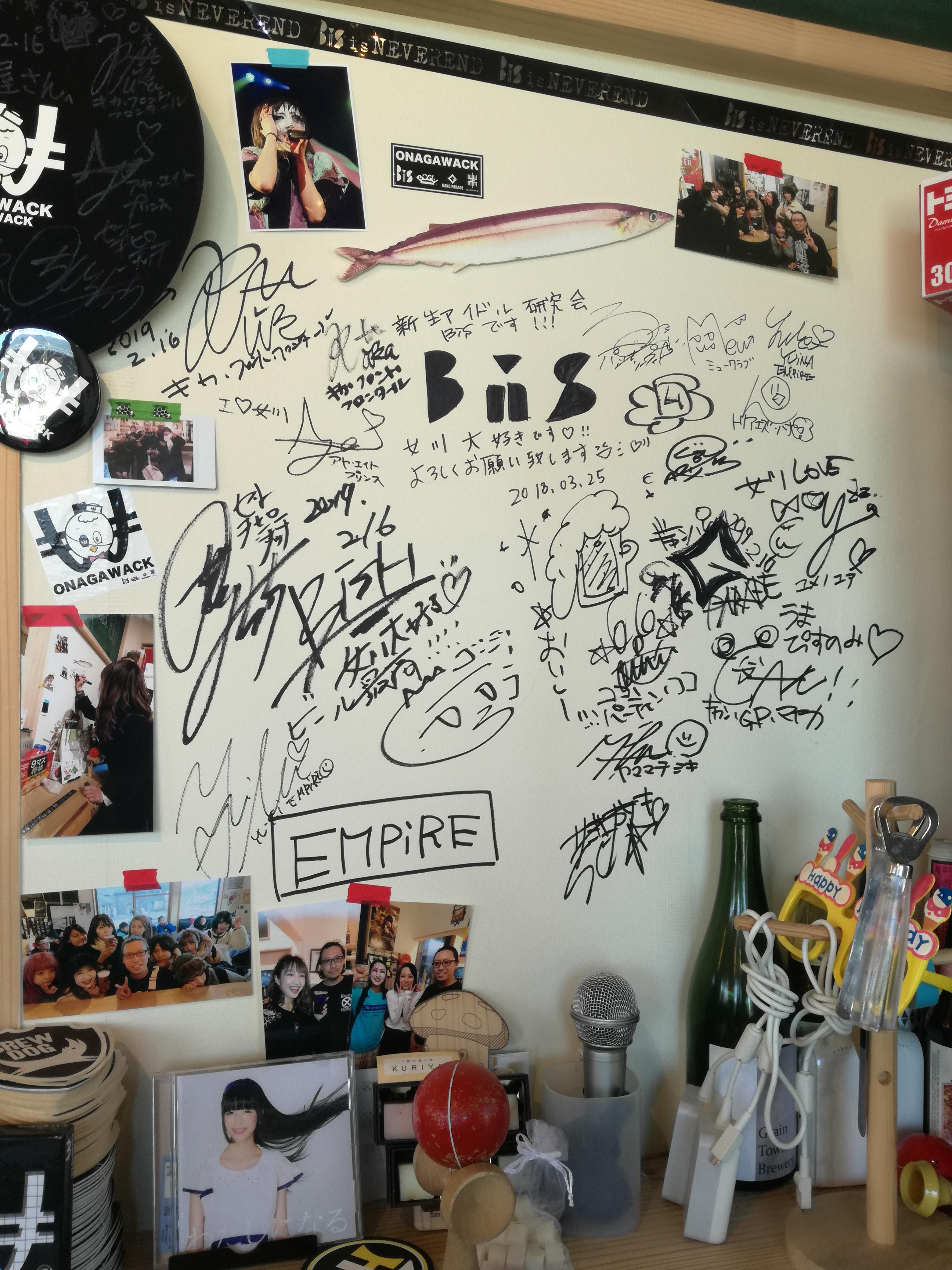 女川町とアイドルグループのBiS
