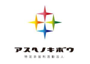 【重要なお知らせ】台風19号の影響によるお試し移住プログラム影響のお知らせ