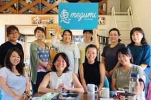 8th day: 恵プロジェクトのタマモノ