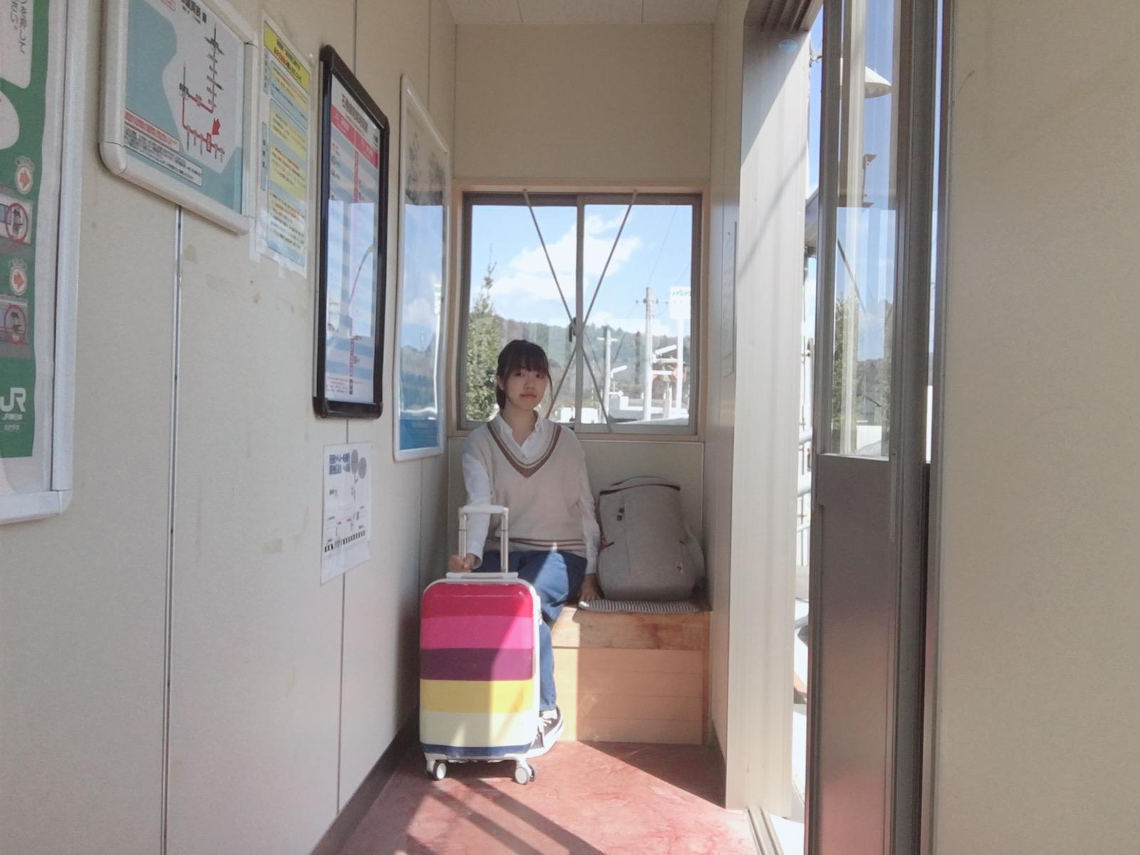 東京から来た大学生です!